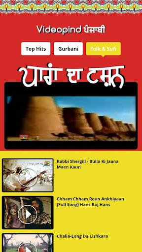 Videopind Punjabi