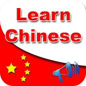 Learn Chinese+(Pinyin & Audio)