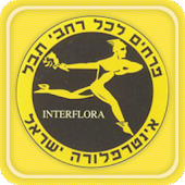 Interflora Israel