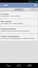 Root Call Blocker Pro Screenshot 6