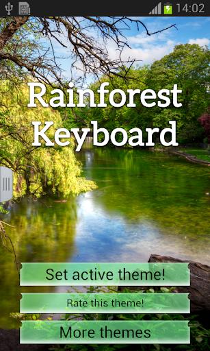 熱帶雨林鍵盤