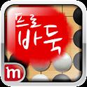 프로바둑 – 인공지능 logo
