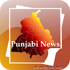 Punjabi News Daily Papers icon
