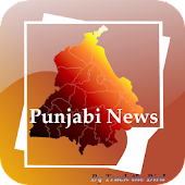 Punjabi News Daily Papers