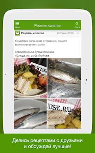 Рецепт приготовления барабульки на костре