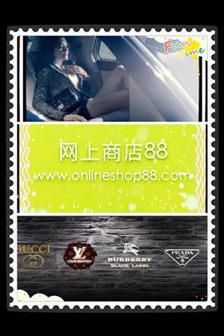 OnlineShop88