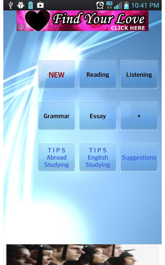 Learning English - screenshot
