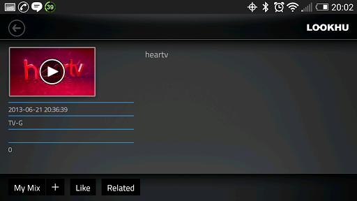 【免費娛樂App】Lookhu-APP點子