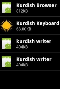 Kurdish Keyboard - screenshot thumbnail