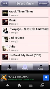 We♥Music MP3 Player - screenshot thumbnail