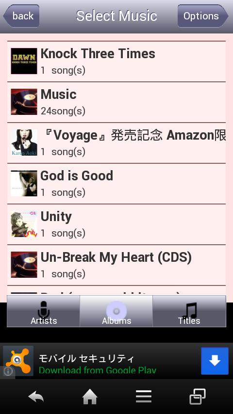 We♥Music MP3 Player - screenshot