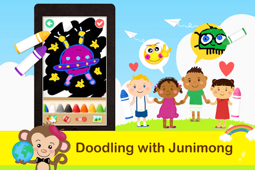 Junimong - 分享图画 沟通