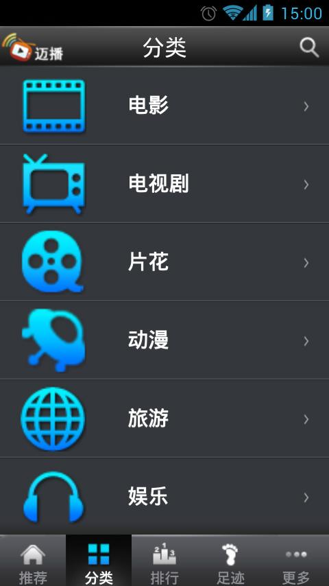 MaxTV (movie,film,live,video) - screenshot