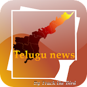 Telugu News Daily Papers