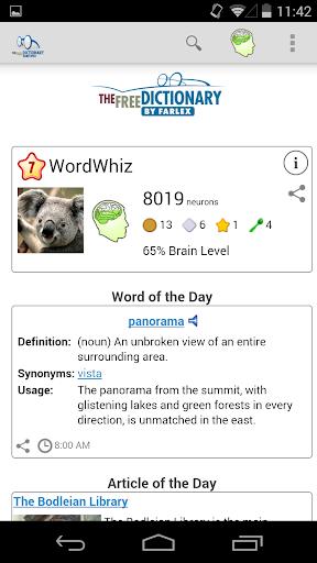 字典 无任何广告