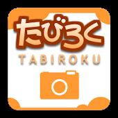 Tabiroku