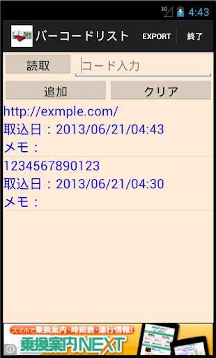 酷我音樂播放器- Google Play Android 應用程式