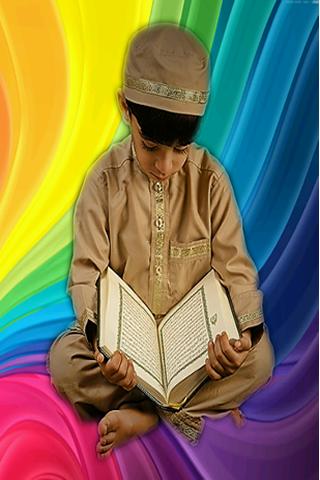 Quran - Azer