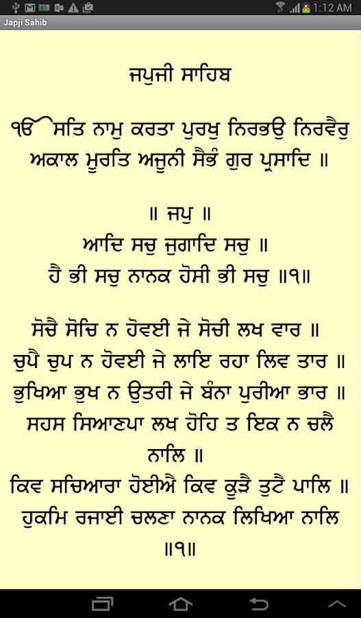 Japji sahib path written