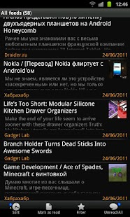 JustReader News Key - RSS - screenshot thumbnail
