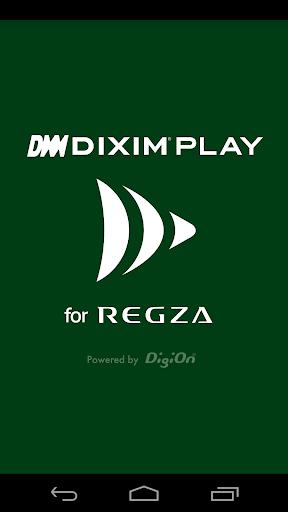 DiXiM Play for REGZA