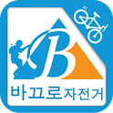 바끄로자전거 icon
