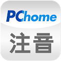 PChome注音輸入法 icon