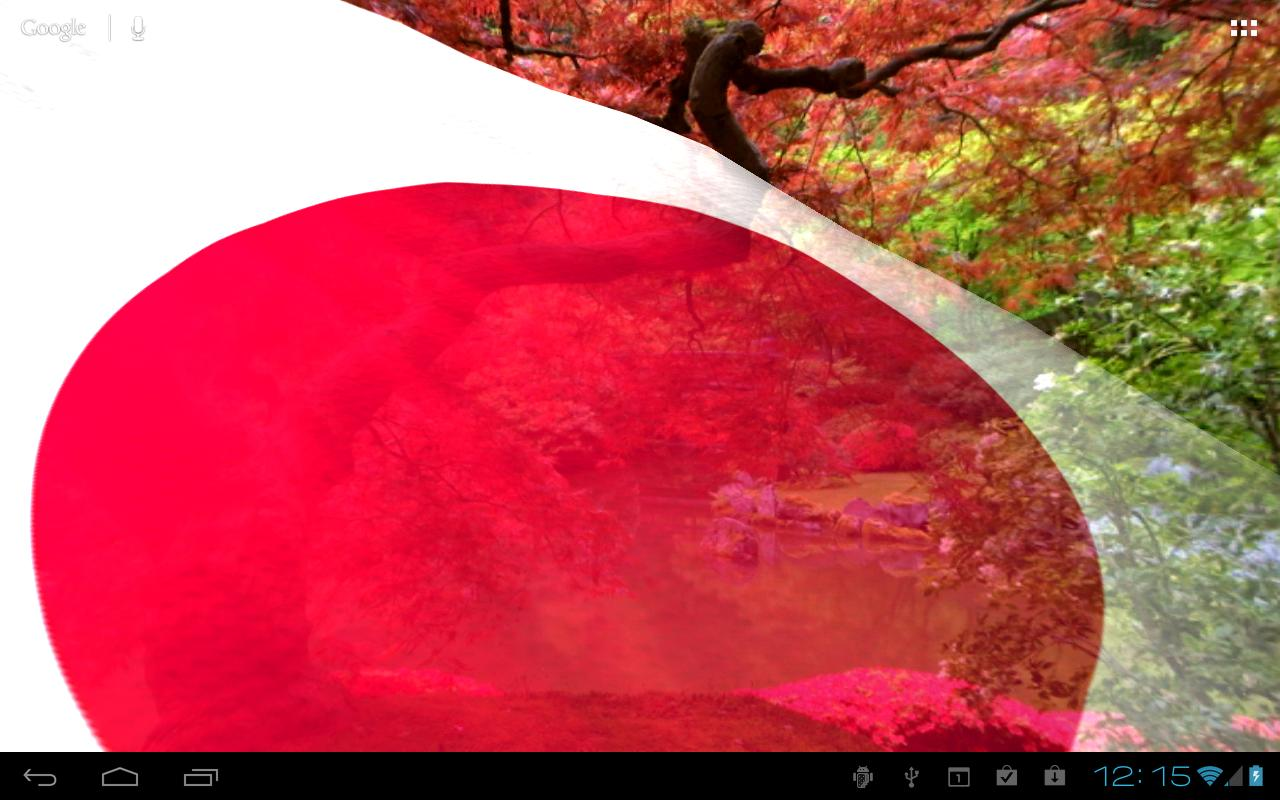 Flags of Asia Live Wallpaper - screenshot