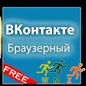 ВКонтакт Браузерный icon