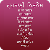 Gurbani Nitnem Bani Path