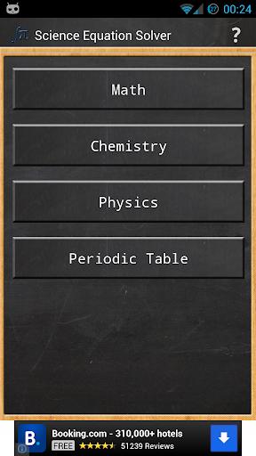 Science Equation Solver