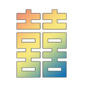 한국전통색상표
