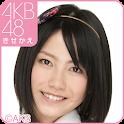 AKB48きせかえ(公式)横山由依ライブ壁紙-TP-