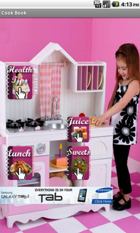 Cook Book - screenshot