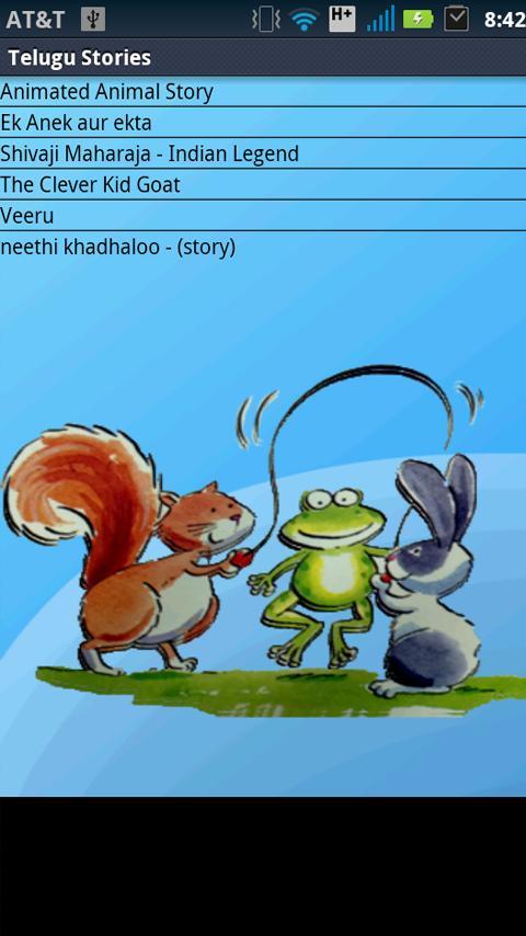 Telugu Rhymes- screenshot
