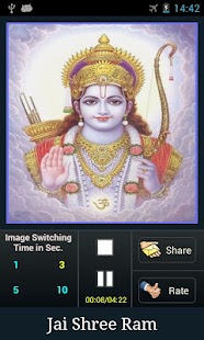 Ram Chandra Kripalu Bhaj Man - screenshot thumbnail