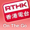 RTHK On The Go icon