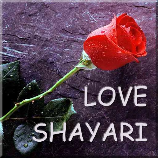 Hindi Love Shayari file APK for Gaming PC/PS3/PS4 Smart TV
