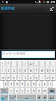 Screenshot of FloatingPrismWhite keyboard