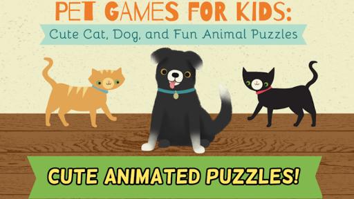 儿童宠物游戏: 可爱的猫,狗,和有趣的动物拼图