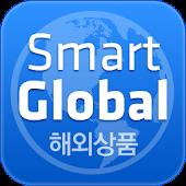 현대증권 스마트 글로벌 (Smart Global)
