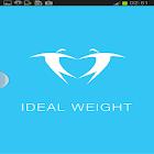 理想體重 icon