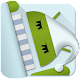 Sleep as Android v20150521 build 1055