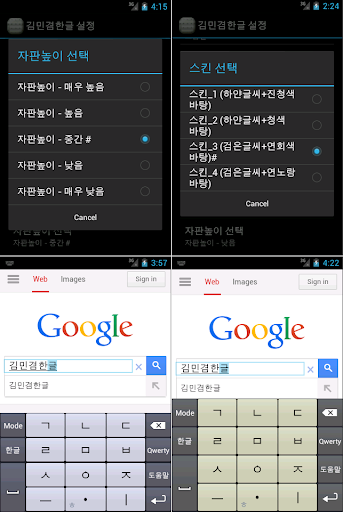 how to get a korean keyboard on pc