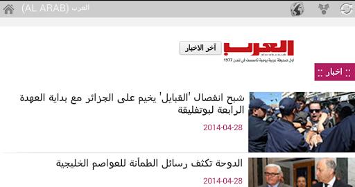 الأنباء السعودية|玩新聞App免費|玩APPs