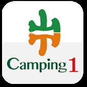 캠핑원-캠핑장예약정보,캠핑용품쇼핑,camping1