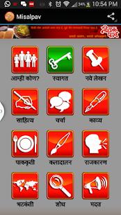 MiPa App