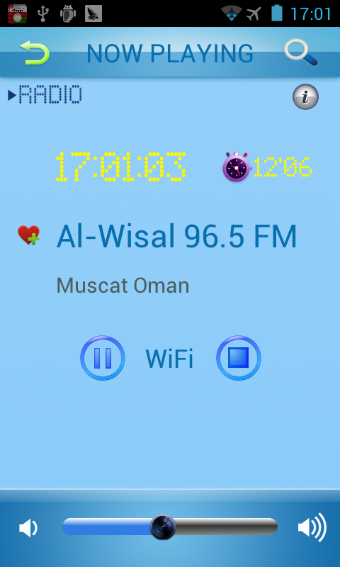 Oman Radio - screenshot