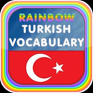 Turkish Vocabulary Game 教育 App LOGO-APP試玩
