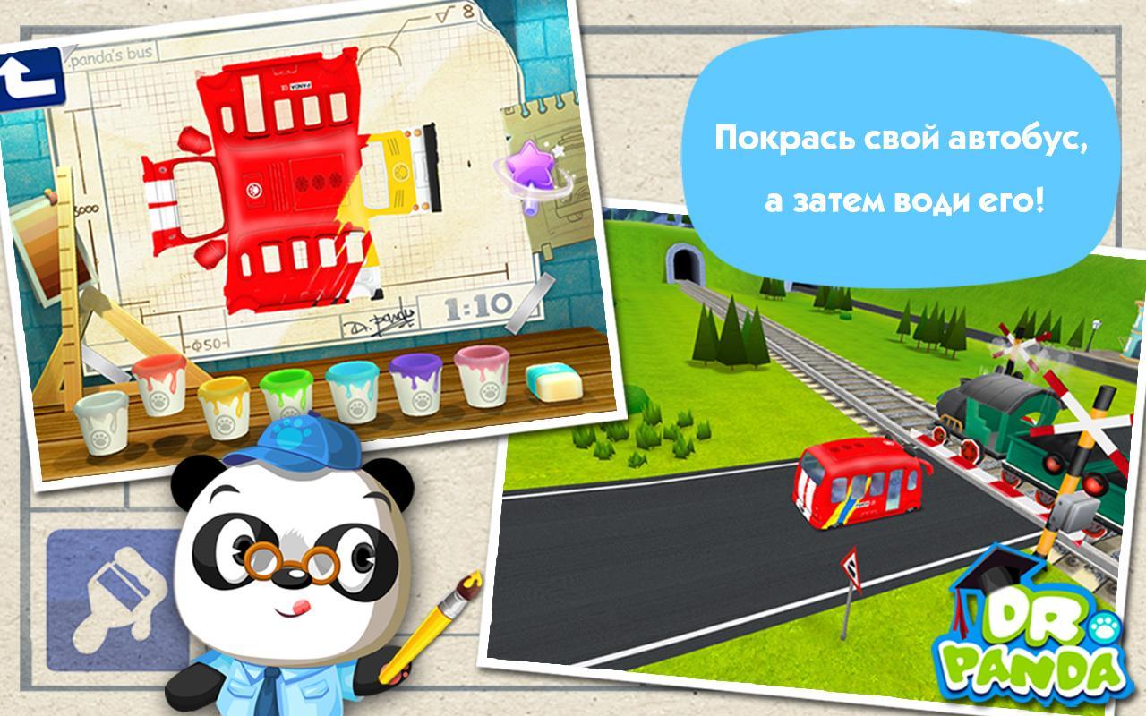 Скачать Dr Panda s Mailman для Android бесплатно